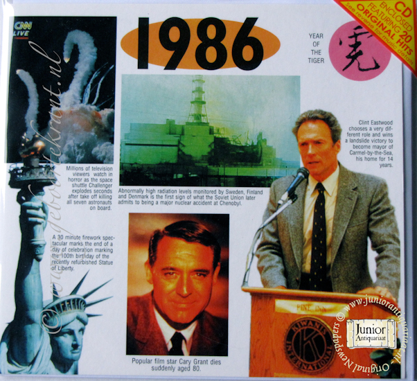 A Time to Remember 1986