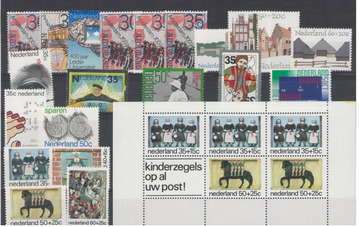 Postzegel jaargang 1975