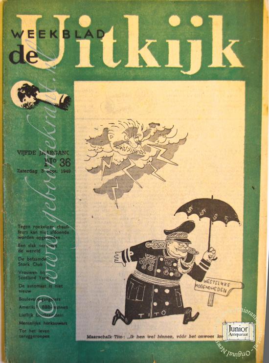 De Uitkijk (08-05-1971)