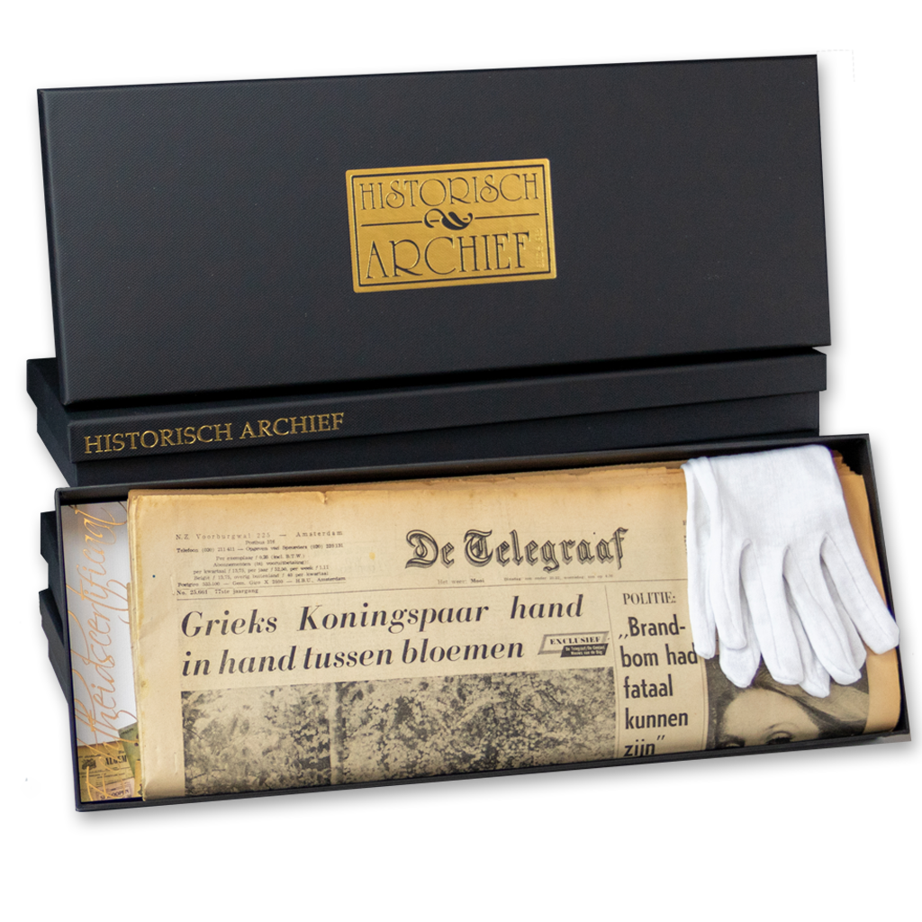 Luxury gift box Corvon