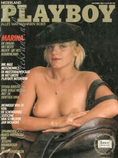 Vintage tijdschrift cadeau Playboy (01-09-2000)