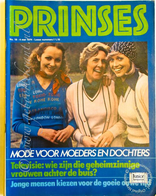 Prinses weekblad voor de vrouw van nu. (17-07-1971)