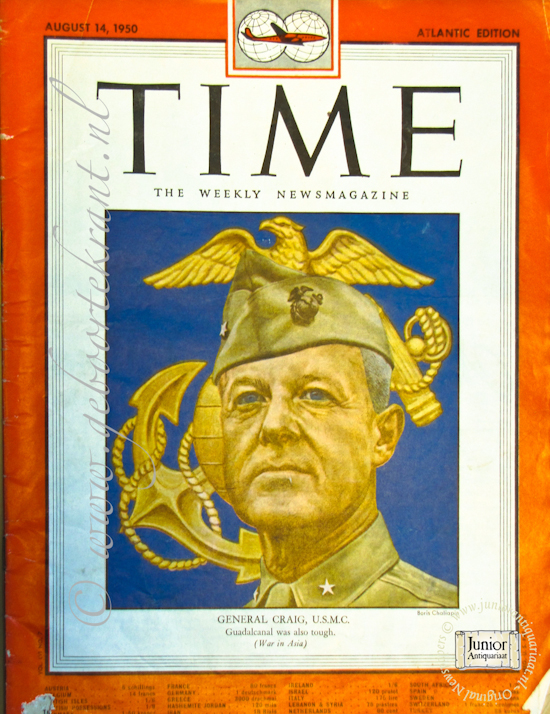 Time the weekly newsmagazine (23-07-1971)