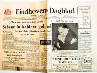 Krant geboortedag  Eindhovens Dagblad (23-05-1972)