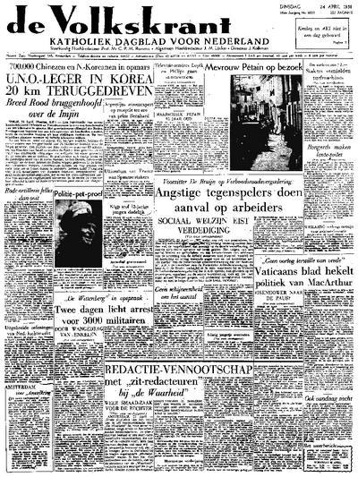Voorpagina De Volkskrant 24-04-1951