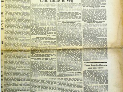 Nieuwe Provinciale Groninger Courant krant geboortedag als jubileumscadeau