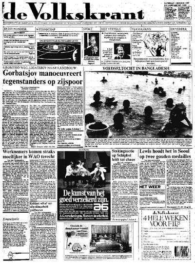 Voorpagina De Volkskrant 01-10-1988