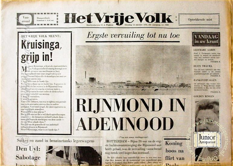 Krant geboortedag Het vrije volk (22-07-1971), een mooi cadeau voor jubileum of verjaardag