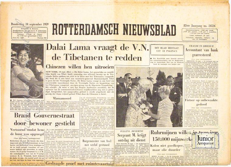 Krant geboortedag Rotterdamsch Nieuwsblad (22-07-1971), een mooi cadeau voor jubileum of verjaardag